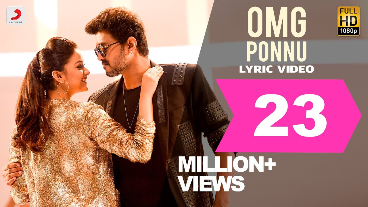 Download Sarkar  - OMG Ponnu Lyric Video | Thalapathy Vijay, Keerthy Suresh | A .R. Rahman | A.R Murugadoss