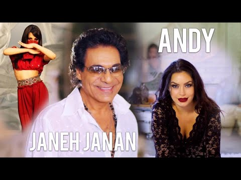 Andy - Janeh Janan Official Music Video