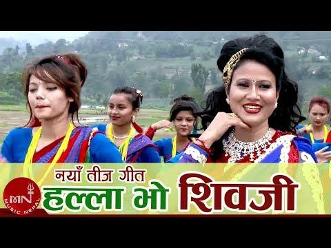 Halla Bho Shivaji Teej Song By Komal Oli HD