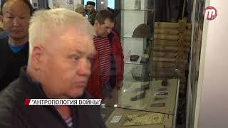 В Музее Бурятии открылась выставка о местных героях - ''Антропология войны''