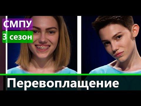 «Супермодель по-украински»: фото всех 15 участниц