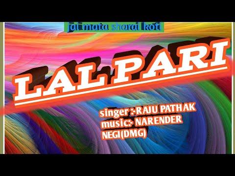 letest himachali fast treak Lal pari !RAJU PATHAK music narender negi ! DJ !by RAJU PATHAK singer