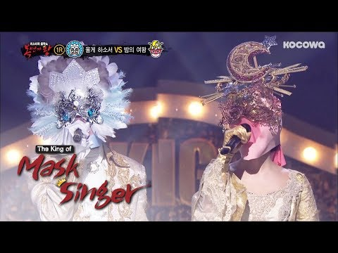 """High4 & IU - """"Not Spring, Love, or Cherry Blossomes"""" Cover [The King of Mask Singer Ep 145]"""
