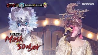 "High4 & IU - ""Not Spring, Love, or Cherry Blossomes"" Cover [The King of Mask Singer Ep 145]"