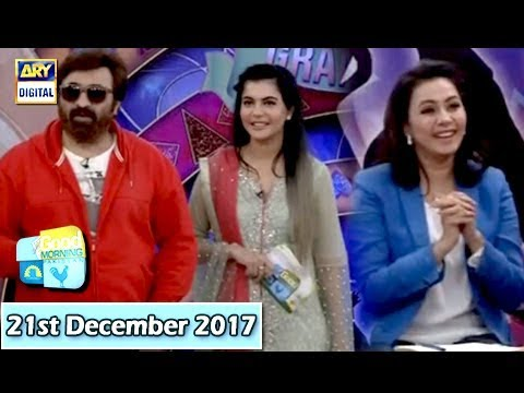 Good Morning Pakistan - 21st December 2017 - ARY Digital Show