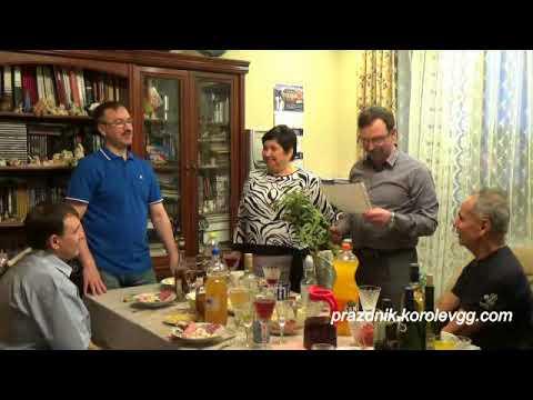 Сценка Поздравление с вениками смешные мини сценки корпоратив - Простые вкусные домашние видео рецепты блюд