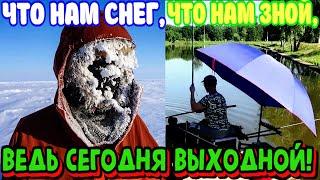 ★Если мутная вода-то лови со днаПриколы на рыбалке 2021Девушки на рыбалкеТрофейная рыбалка★