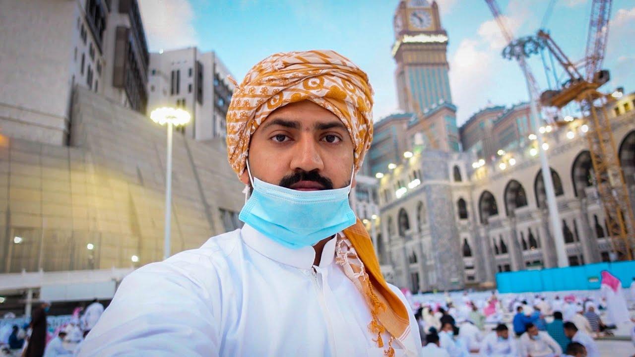 Eid Vlog - How We Celebrate EID in Makkah - Eid in masjid al haram 2021 - Eid Mubarak to you all