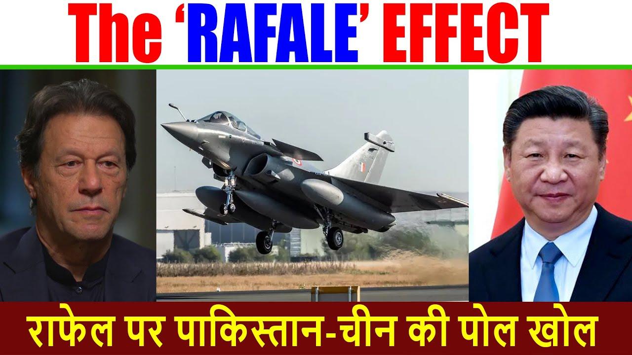 The 'RAFALE' EFFECT I राफेल पर पाकिस्तान-चीन की पोल खोल