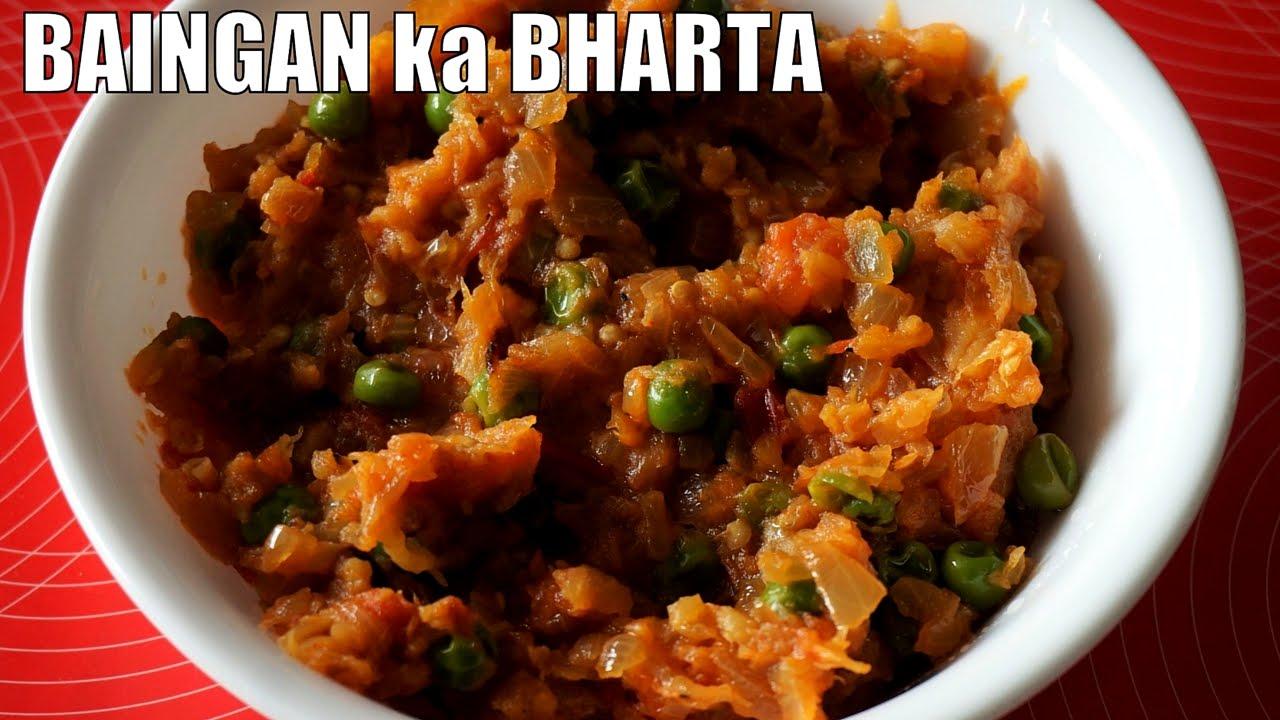 Baingan bharta smoked eggplant punjabi style vegetarian indian baingan bharta smoked eggplant punjabi style vegetarian indian recipe in hindi indianfoodies youtube forumfinder Choice Image