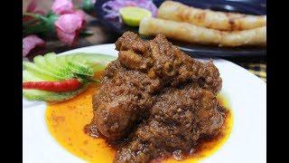 গোলবাড়ীর স্টাইলে কষা মাংস||Golbari Style Chicken Kasha Recipe||Famous Chicken Kasha in Kolkata