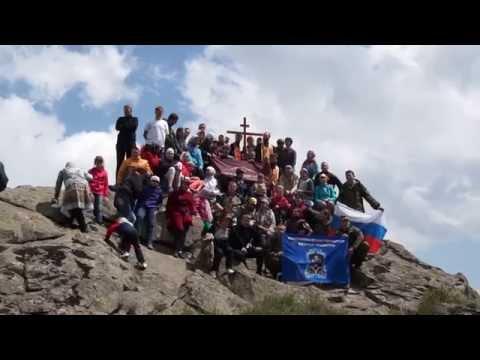 Участники восхождения совершили Литургию на горе Змейке
