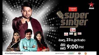Singing Sensational Show #StarMaaSuperSinger is starting from 23rd Mar