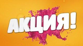 Акция для ресторанов и кафе! Фотосъемка блюд всего за 500 грн.(http://www.artdim.org/foto-video/akciya-foto-eda.html., 2015-10-01T09:07:33.000Z)
