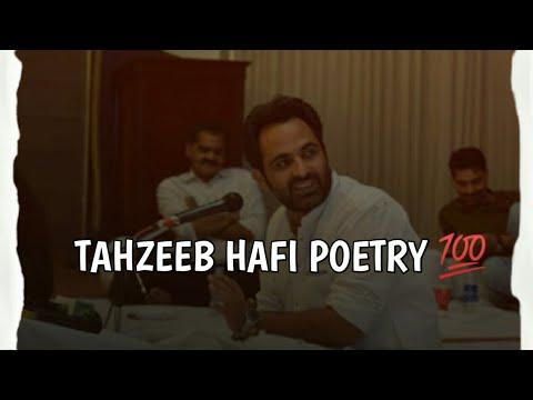 Download Tehzeeb hafi best poetry   best poetry by tehzeeb hafi