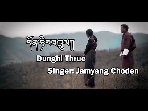 Dunghi Thrue Dzongkha Lyrics Video Bhutanese Song