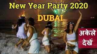 New Year Celebration in Dubai 1st january 2020 Burj Khalifa