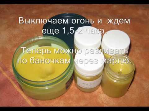 Как приготовить лекарство с прополисом в домашних условиях