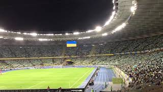 Гімн України. НСК Олімпійський. Україна - Хорватія 0-2. 9.10.2017 | HighsportLive Ukraine - Croatia