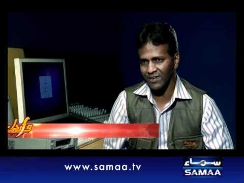 Wardaat Nov 02, 2011 SAMAA TV 3/4