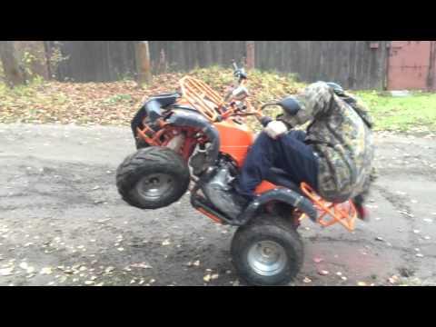 Покатушки на подростковом квадроцикле A 54 MOTAX