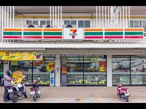 Паттайя Таиланд 2018 ЦЕНЫ на Алкоголь и Сигареты