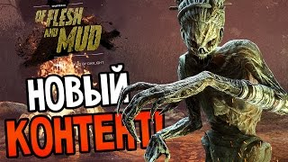 Dead by Daylight - НОВЫЙ КОНТЕНТ НОВЫЙ МАНЬЯК НОВЫЙ ВЫЖИВШИЙ НОВАЯ КАРТА