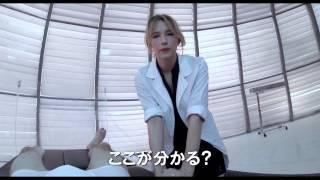 映画『ハードコア』予告編 エステル王女 検索動画 27
