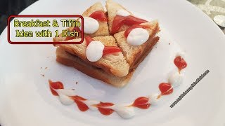 1 Dish & 2 Breakfast & Tiffin Ideas | Cook and Freeze | Crispy Kabab | My Kitchen My Dish