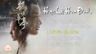 """[Playlist] Nhạc phim """"HẠC LỆ HOA ĐÌNH"""" (Royal Nirvana/鹤唳华亭) OST"""