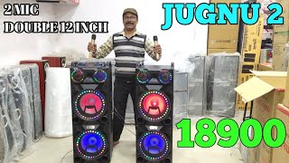 BHARAT ELECTRONICS JUGNU 2 BEST TOWER 12 DOUBLE ONLY-18900 2 MIC CODELESS BLUETOOTH USB AUX