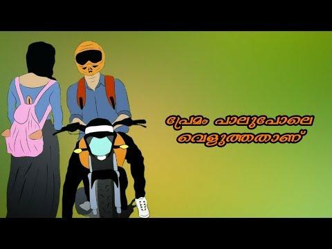 Mass Dialogue About Premam | Udan Panam | Lyrical Status
