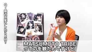 舞台「野良女」、公演まであと23日! 主演・佐津川愛美さんが毎日質問に...