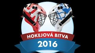 Hokejová bitva 2016 - aftermovie