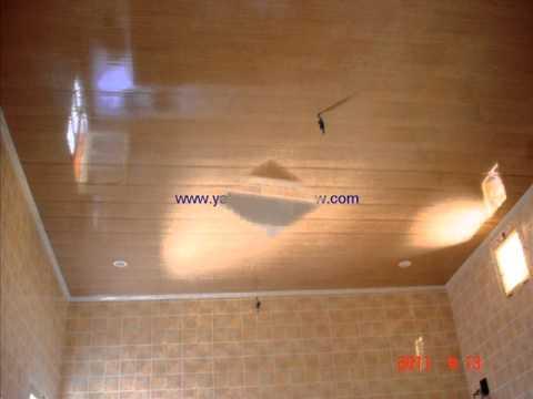 Faux Plafond En Pvc Algerie