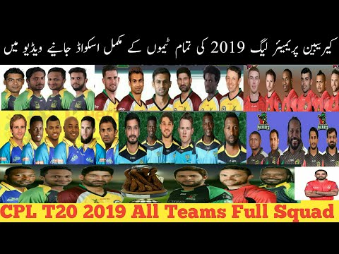 Caribbean Premier League 2019 All Teams Full Squad | All Teams Squad For CPL T20 2019