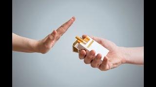 Как бросить курить Бросаем курить вместе