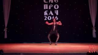 Sibprokach 2016 - Judge perfomance - Michelle Jersey