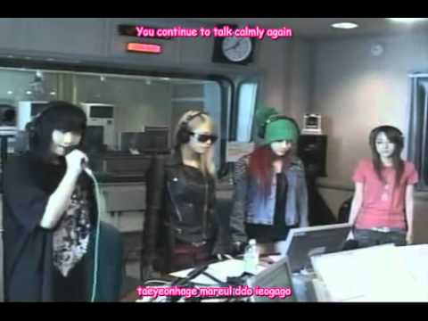 2NE1 - It Hurts Live! (Lyric & English Translation)