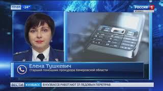 Четыре директора школы лишились своих постов в Новокузнецком районе