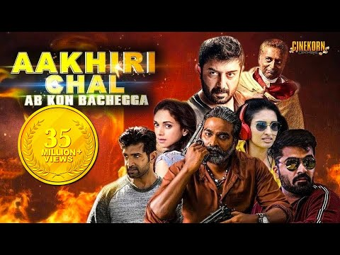 Aakhri Chaal Ab Kaun Bachega (Chekka Chivantha Vaanam) Hindi Dubbed 2019 Action Movie