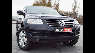 Автопарк Volkswagen Touareg 2006 года (код товара 23376)