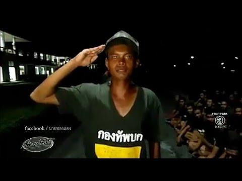 อิมเมจ สุธิตา ตัวแทนคนรุ่นใหม่ ถ่ายทอดบทเพลงพระราชนิพนธ์ แสงเดือน - Oh I Say - วันที่ 19 Dec 2016 Part 23/41