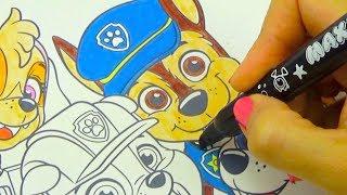 Скачать Щенячии патруль необычная раскраска для детей