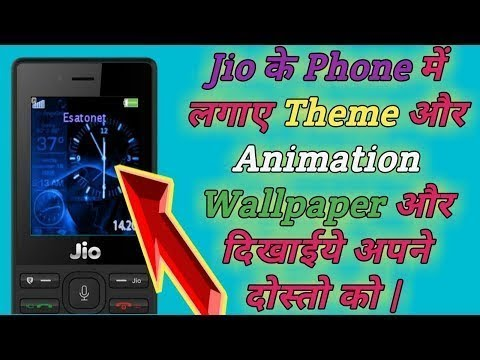 Jio phone mein themes kaise download kare | Amazon Fire Tv