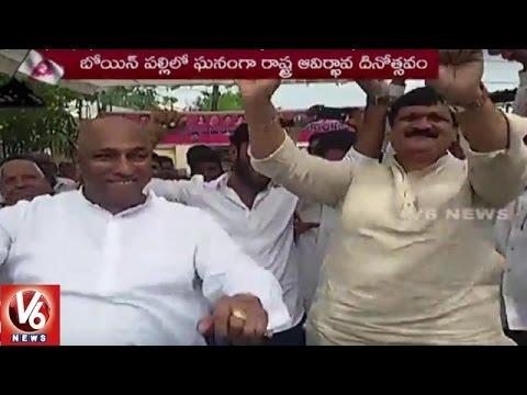 MP Malla Reddy And Mynampally Hanumantha Rao Dance At Telangana Formation Day Celebrations | V6 News