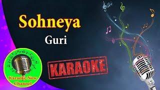 [Karaoke] Sohneya- Guri- Karaoke Now