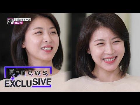 Why is Ha Ji Won sad these days? [E-news Exclusive Ep 64]