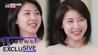Baixar Why is Ha Ji Won sad these days? [E-news Exclusive Ep 64]