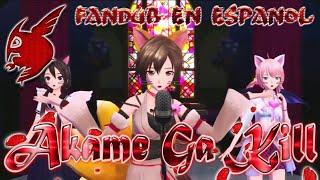 Video Skyreach (Akame Ga Kill) -Meiko (Fandub Español) (Opening) download MP3, 3GP, MP4, WEBM, AVI, FLV Juli 2018